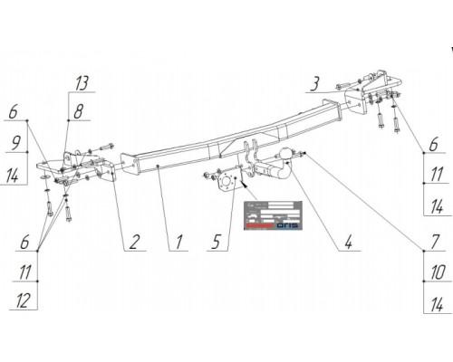 Фаркоп Bosal 3987-A для Ford Explorer 2015-