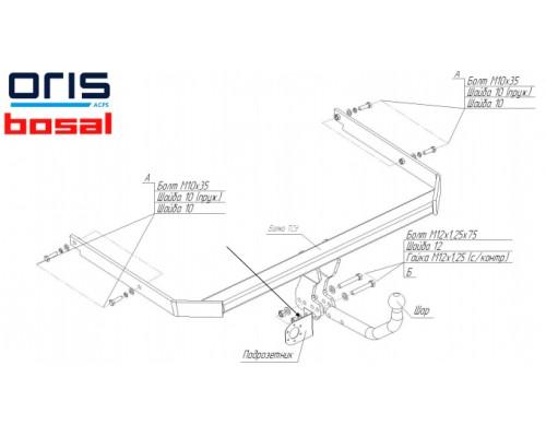 Фаркоп Bosal 3967-А для Ford C-Max 2004- / Ford Grand C-Max 2011-