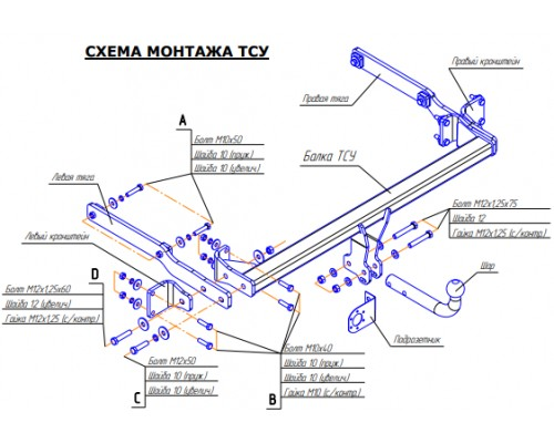 Фаркоп Bosal 2251-А для Mercedes GLK X-204 2008-2015