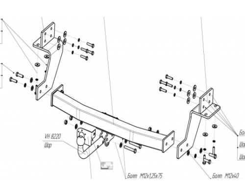 Фаркоп Bosal 5267-A для Chevrolet Trailblaser 2013-