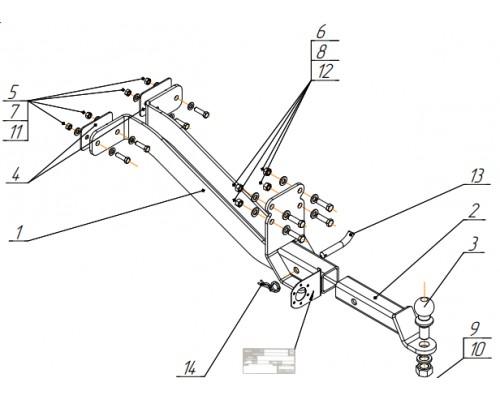 Фаркоп Bosal 6509-Е быстросъемный для Uaz 3159, 3160, 3162, 3163 1994-2015/ Patriot 2015-