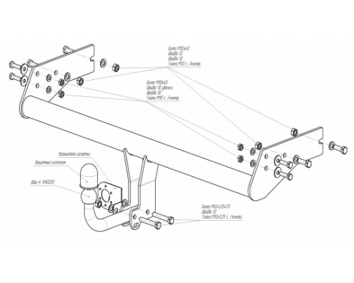 Фаркоп Bosal 6505-AN для Uaz Gargo/ Patriot Pick-up 2009- / UAZ Profi 2017-