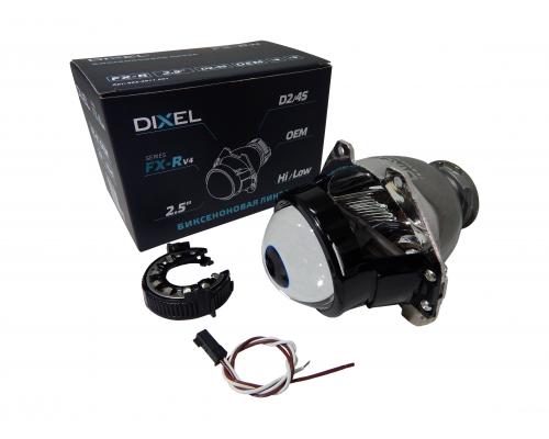 "Би-линза (модуль) DIXEL FX-R V4 D 2.5"""
