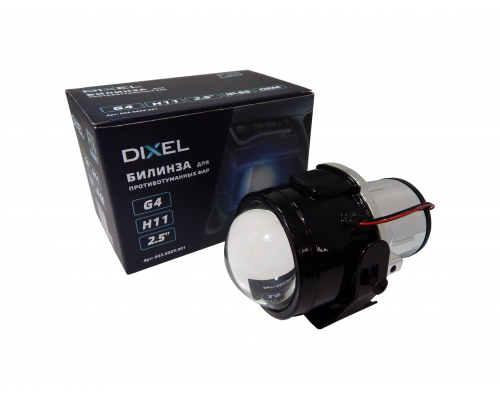 """Билинзы в противотуманные фары Dixel G4 H11 2.5"""""""
