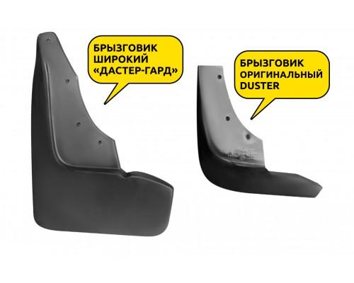 Брызговики задние широкие ПТ Групп для Renault Duster 2015- (рестайлинг)