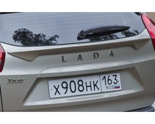 """Спойлер нижний """"Чистое стекло"""" (в цвет автомобиля) Yuago АртФорм для Lada Xray"""