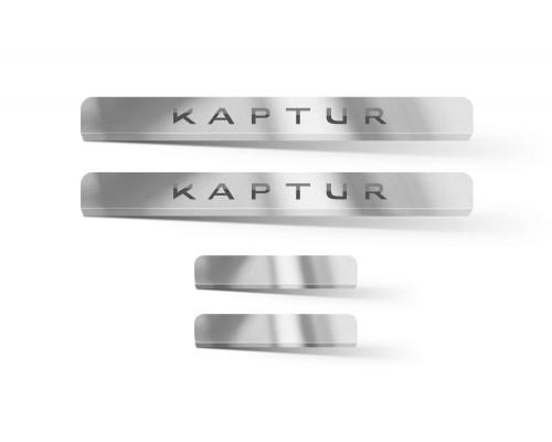 Накладки внутренних порогов (НПС) ПТ Групп для Renault Kaptur