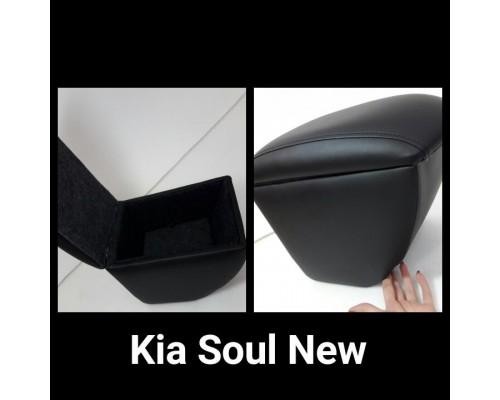 Подлокотник Alvi-style для KIA SOUL 2013-  (на консоль)